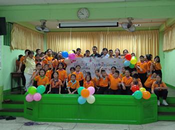 กิจกรรมสัมพันธ์ชุมชน เครือข่ายงานวิจัยเด็ก วัยเรียน